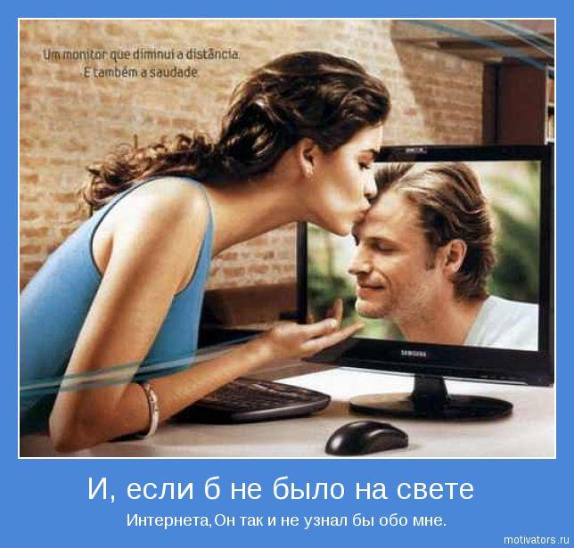 proverennie-modeli-dlya-virta