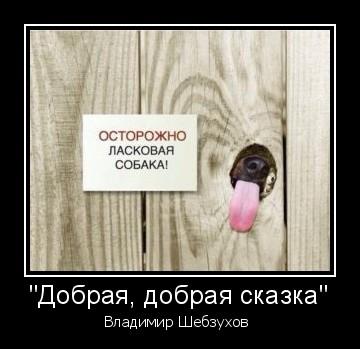 На фото: Добрая, добрая сказка, автор: zakko2009