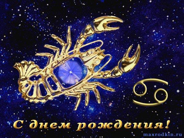 http://www.stihi.ru/pics/2016/07/06/10.jpg