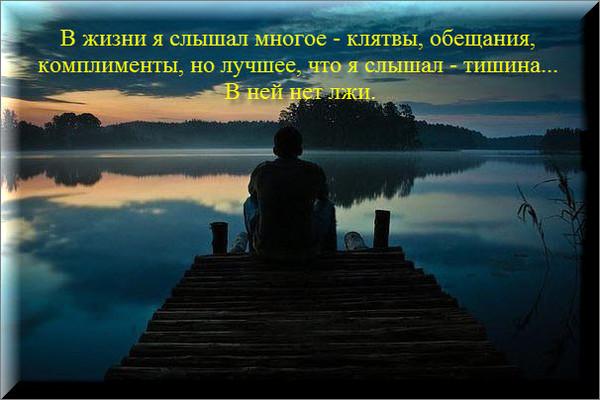 самосознания наступила тишина слышно было только как фыркали осеннее дерево
