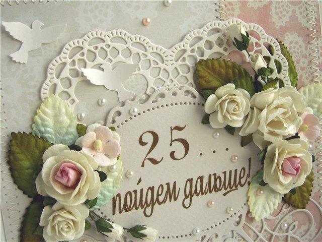Картинки, открытки на свадьбу 25