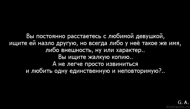 довольна популярная как расстаться чтобы не было больно Российская Федерация