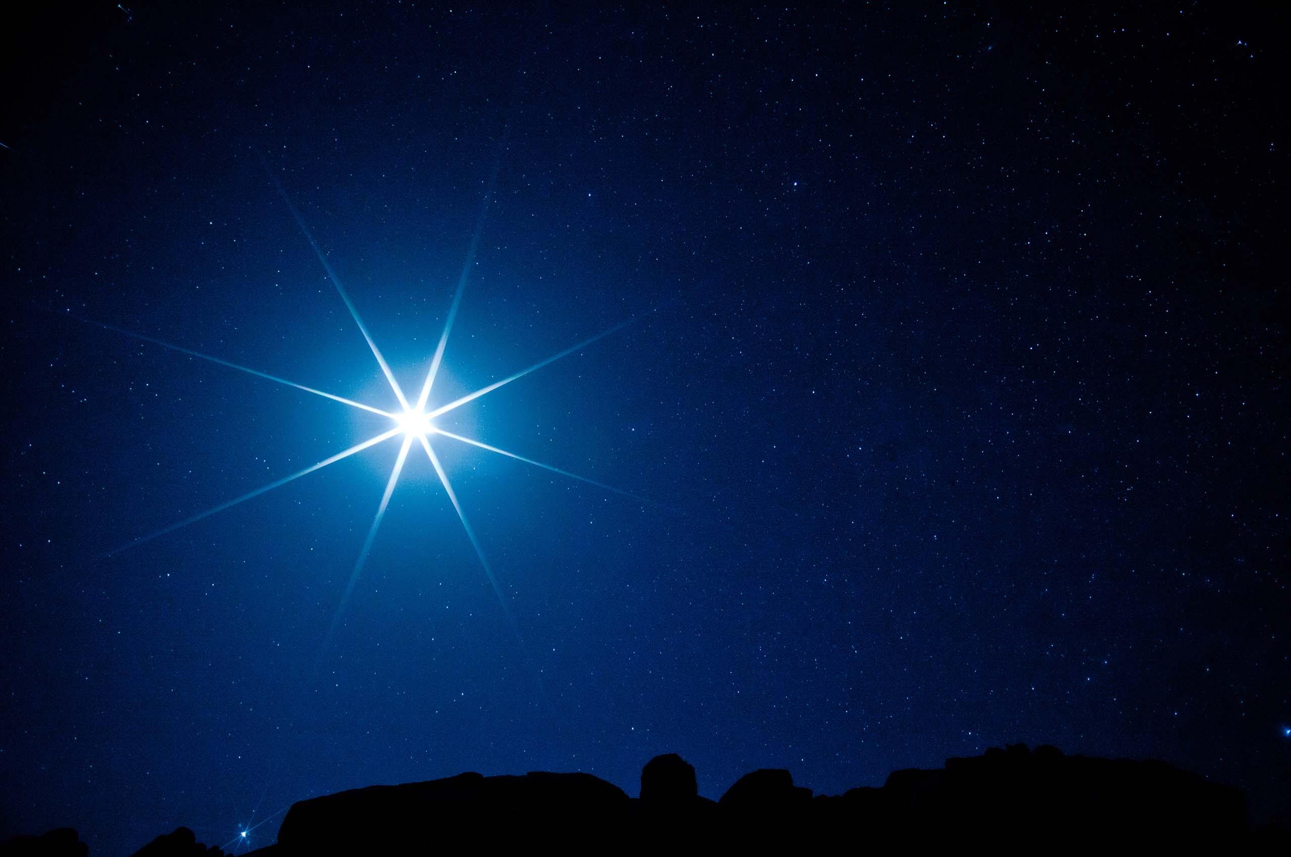 Восьмиконечная Звезда. Картинка кликабельна на сайт Стихи.ру