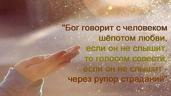 благоуханный, молекулами если господь не посылает любви значение духи