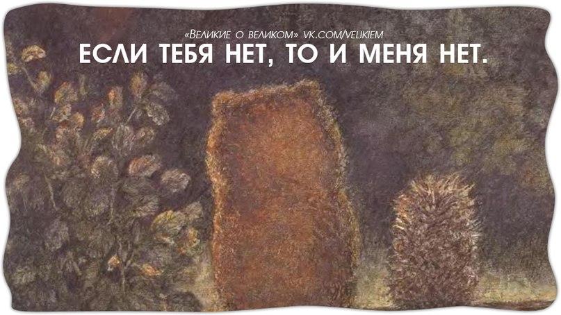 Сергей козлов - как ежик с медвежонком ловили осень