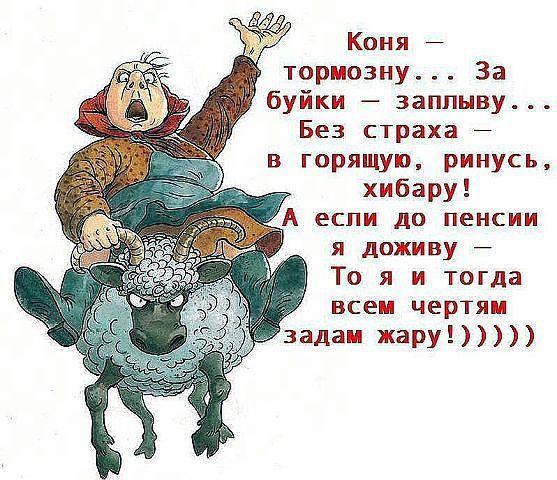 Поздравление пожилой женщине прикольное 9