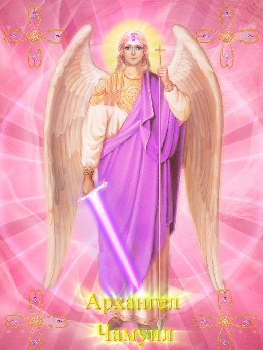 знакомства ангелами хранителями с