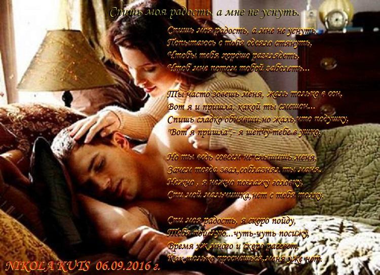 eroticheskiy-stihi-lyubimomu