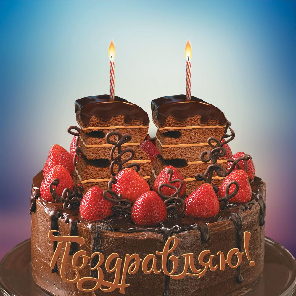 Поздравления с Днем рождения свекрови в прозе 29