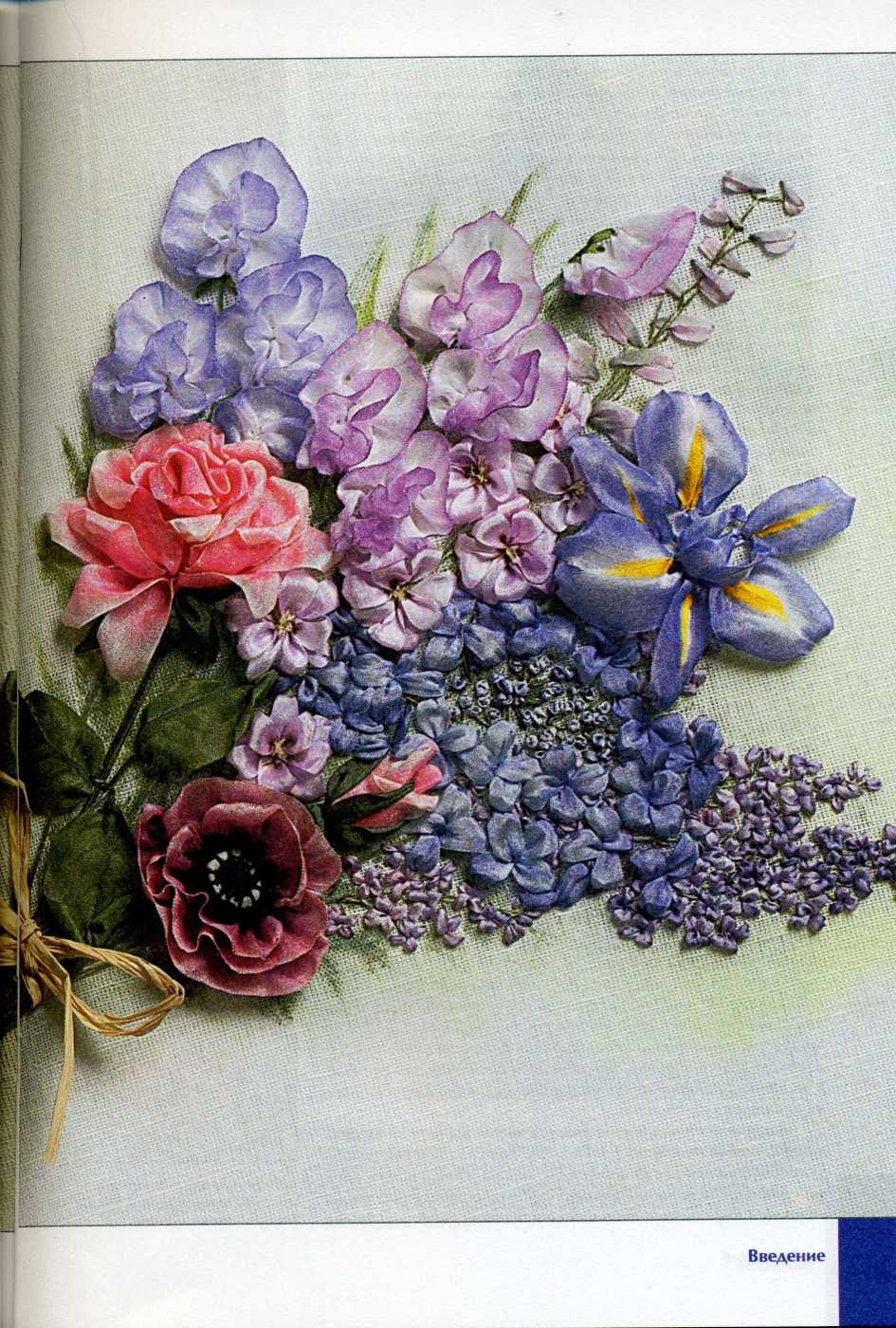 Вышивка лентами мелких цветов мастер класс