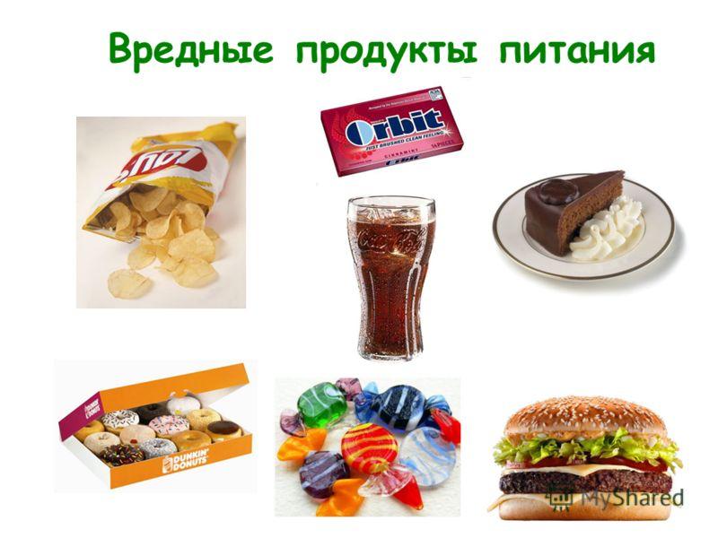 что полезно есть при правильном питании