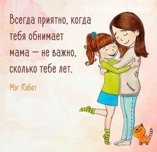 Стих про маму когда она была маленькой