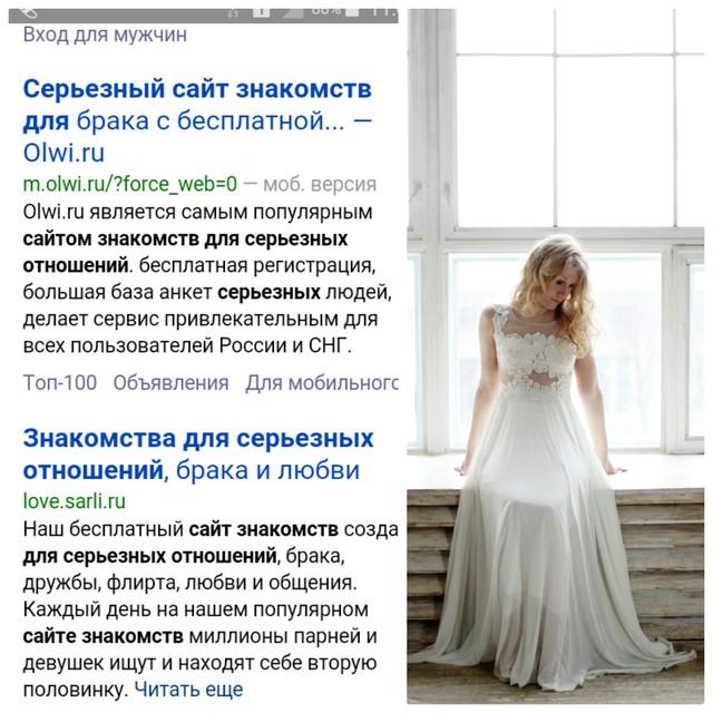брака знакомств лучшие сайты