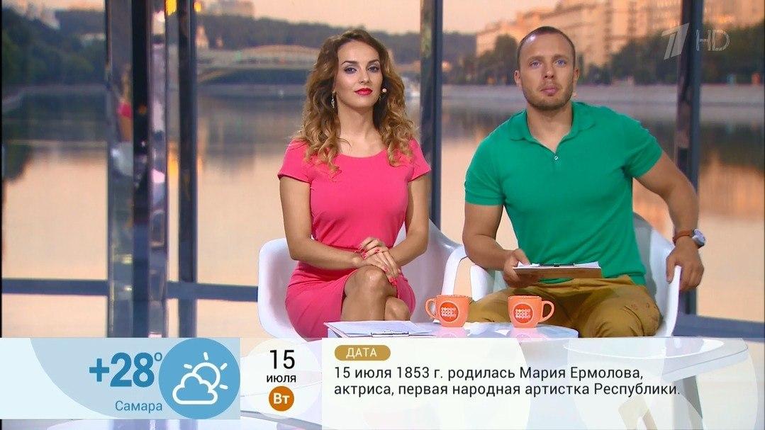ведущие доброе утро первый канал фото