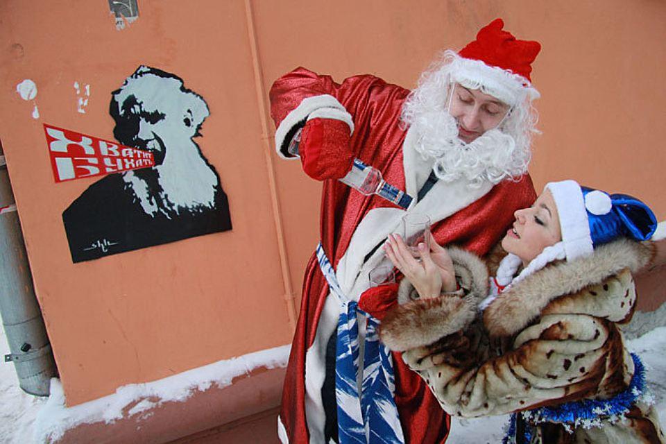 Картинки пьяный дед мороз и снегурочка и снеговик
