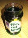 Выпечка из фейхоаы