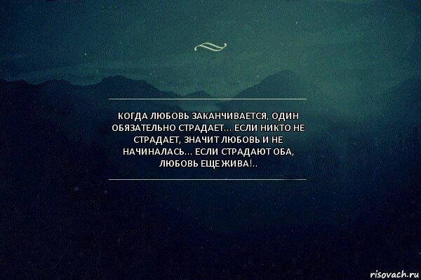 i-ne-konchaetsya-lyubov