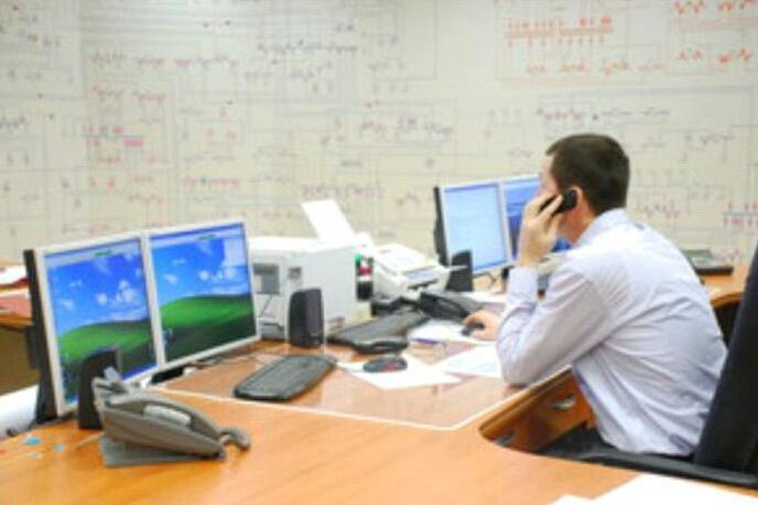 обучение по теме оперативно диспетчерское управление энергетика продукцию, полагаясь рекламу