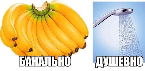 chto-takoe-banalniy