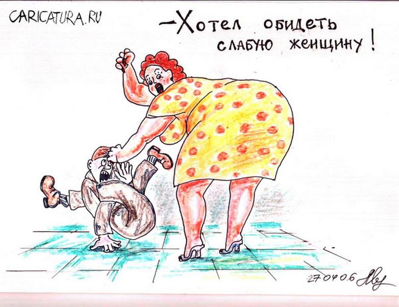 vezhlivo-ulibnulsya-porno-zhenshina-muzhchina-eto-smushaet