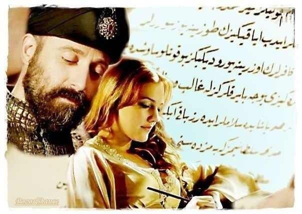 Поздравление мужчине как султана