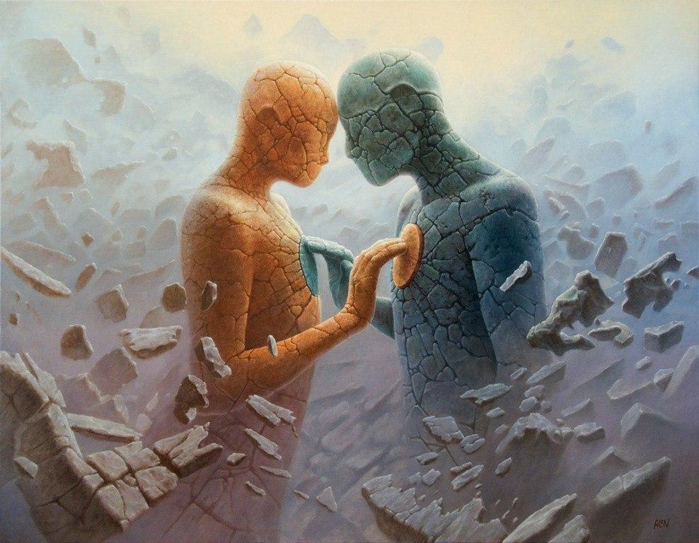любовь часто путают люди с чем