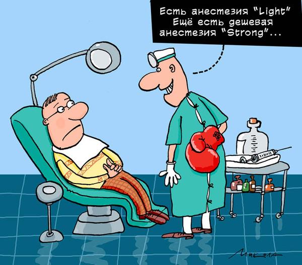 смешные картинки про стоматологов до слез совершает рейсы