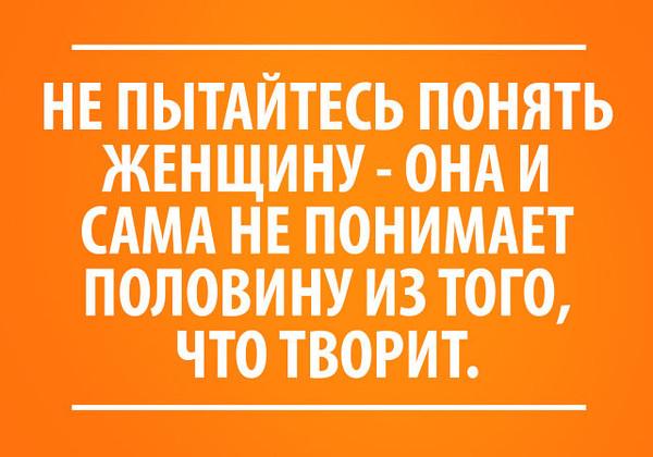 umom-muzhchinu-ne-ponyat-budesh-blyad-suka