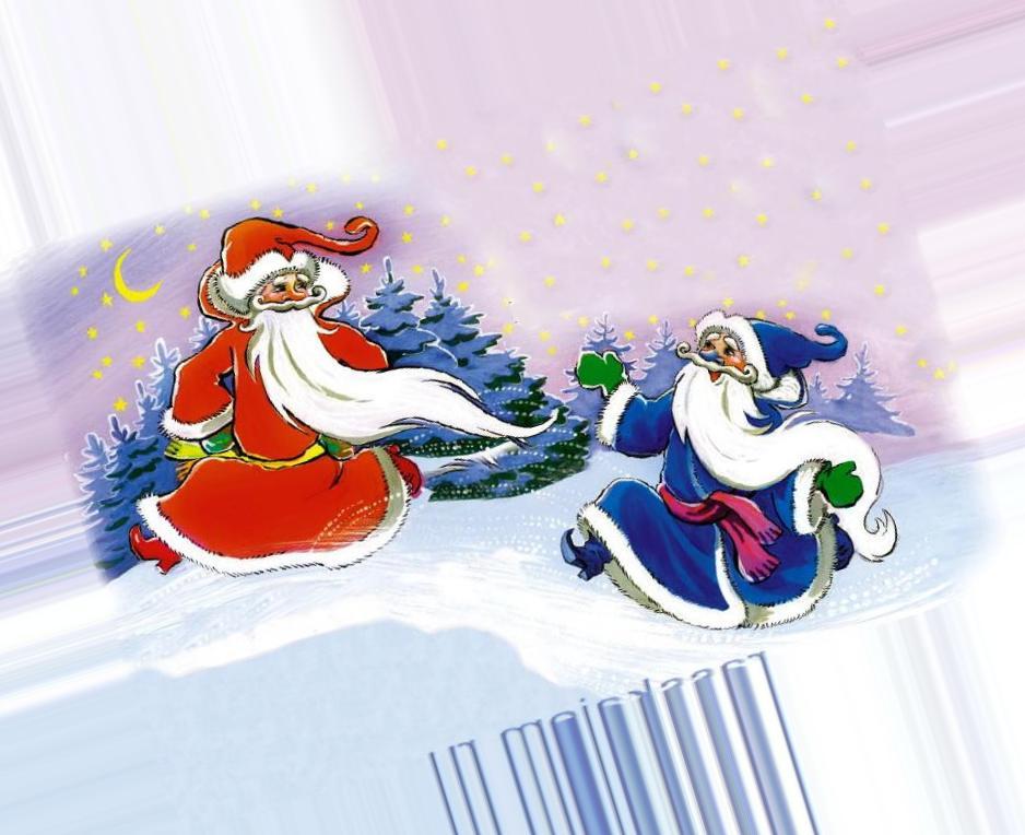 Картинки из сказки два мороза для детей