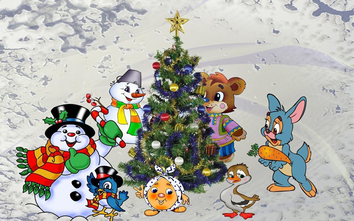 Картинки про новый год и детей