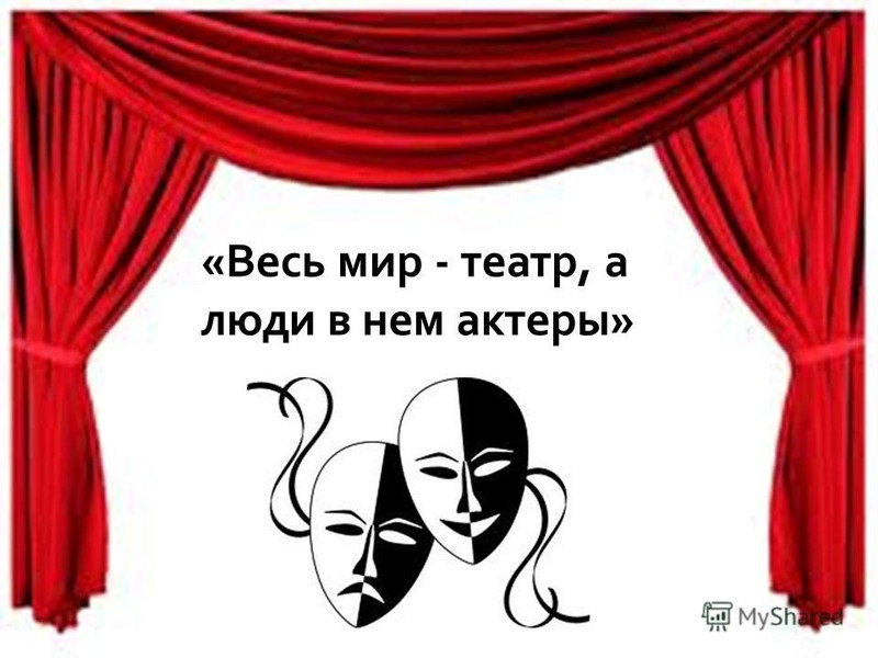 кредита Тинькофф на телефон весь мир театр пенополиуретан нашей стране