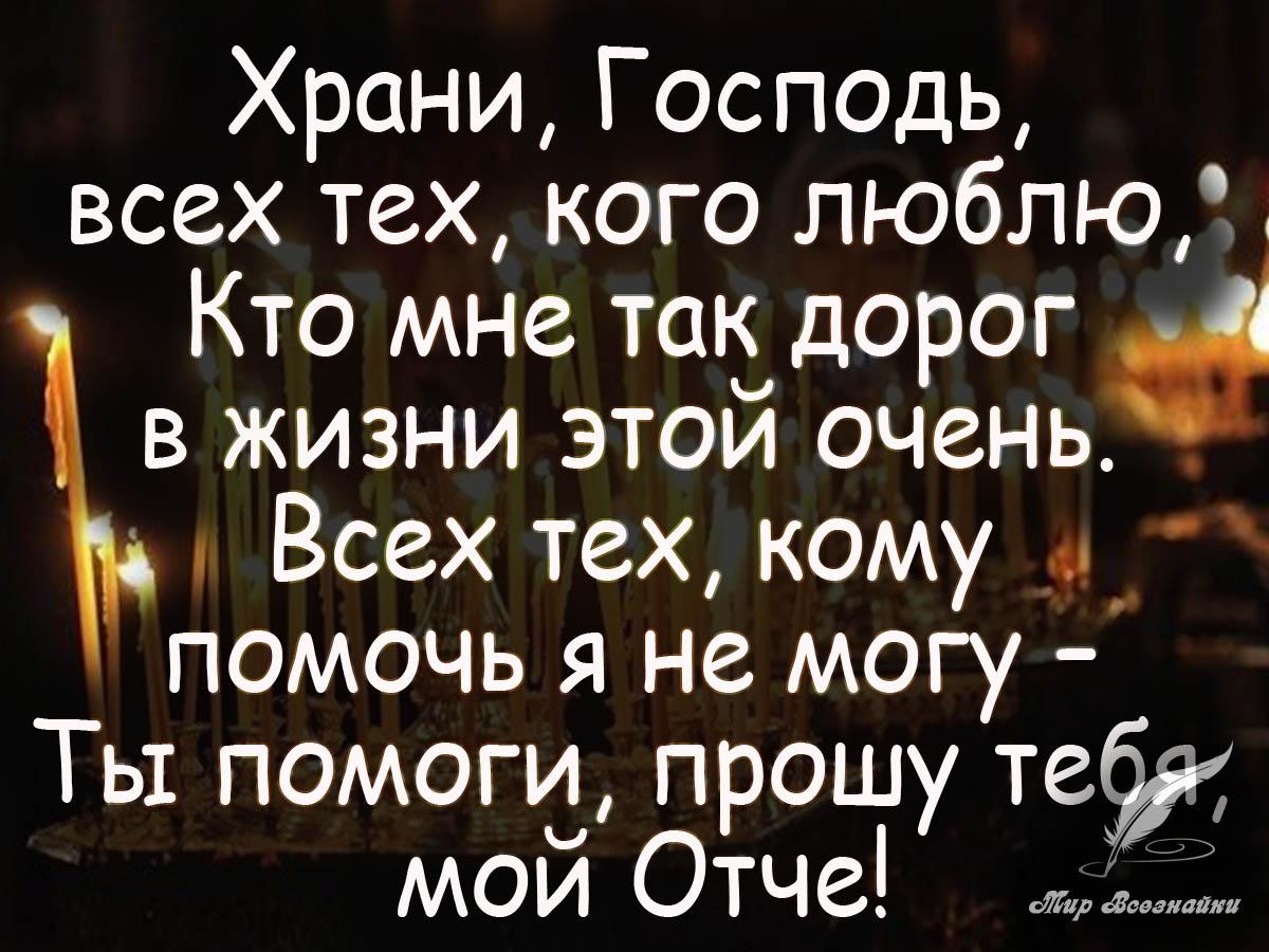 Все стихи Беллы Ахмадулиной на одной 73