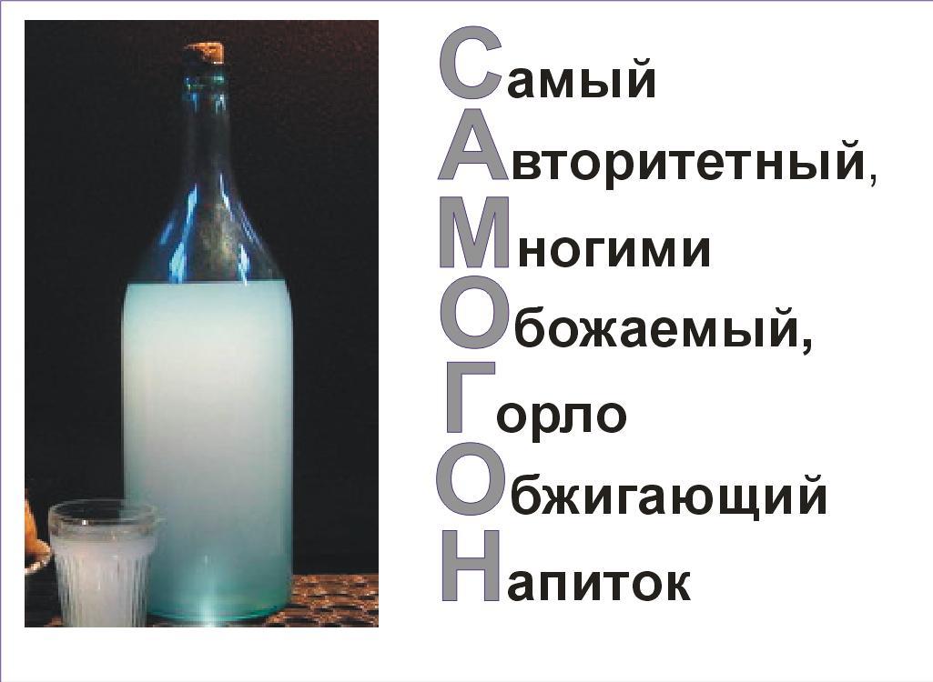Стишок про самогонный аппарат интернет магазин самогонных аппаратов в украине