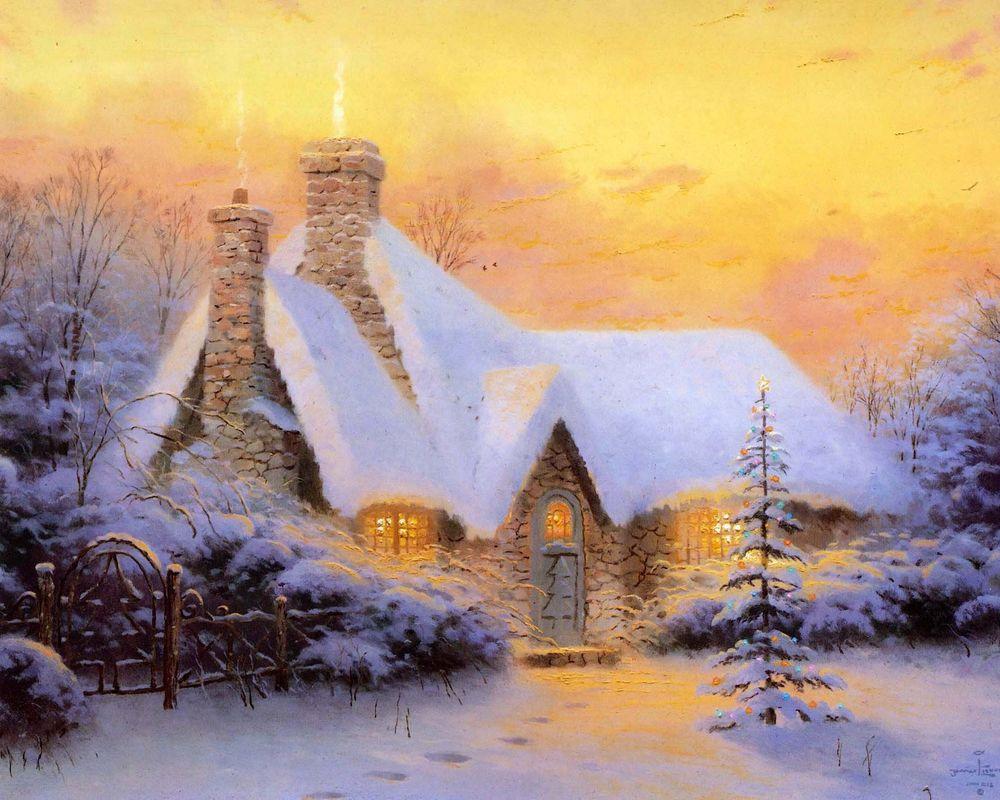 Открытки дню, открытки с изображением домиков