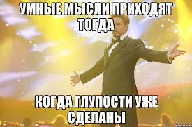 Притча о возрасте ((Алевтина Уварова( стихи, текст 3938