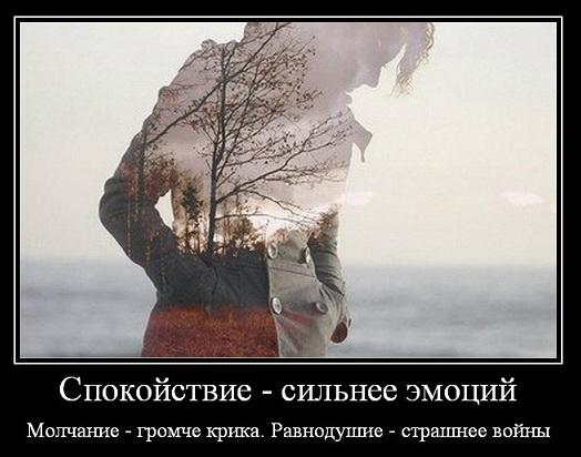 я слушал как молчала тишина конце