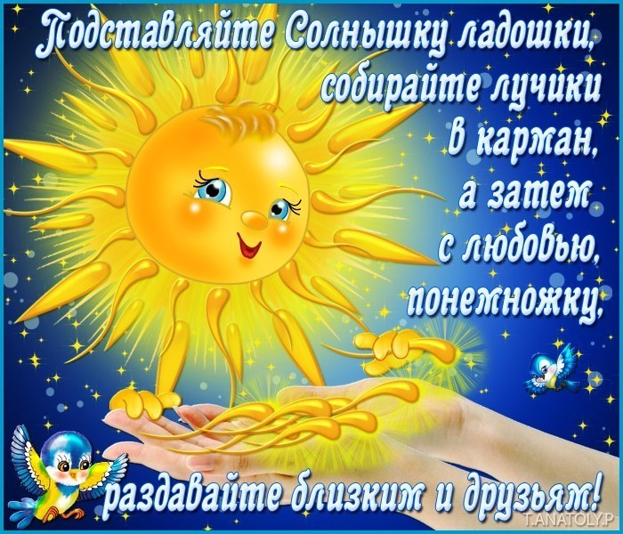 http://www.stihi.ru/pics/2017/02/18/3845.jpg