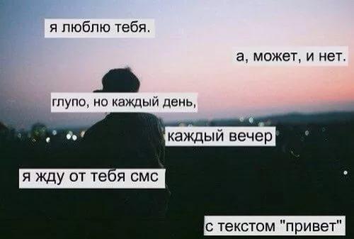 песня за тебя каждый день все