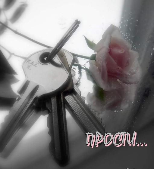 Скачать песню я подбираю ключики к сердцу твоему