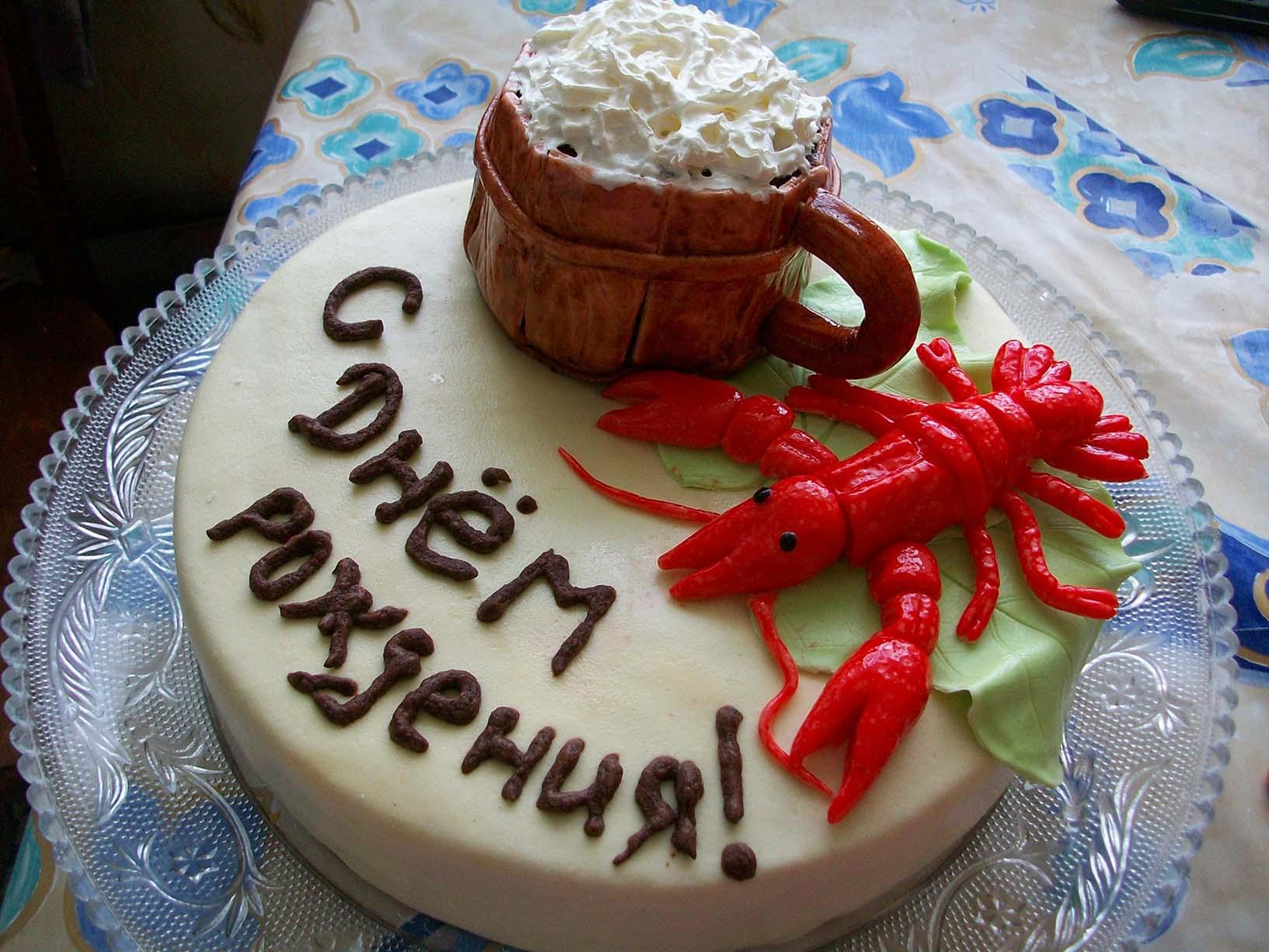 Поздравления с днем рождения прикольные на 36 лет