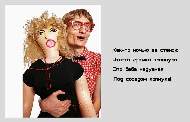 kak-po-date-rozhdeniya-opredelit-seksualnuyu-orientatsiyu