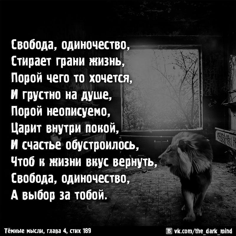 Грусные картинки и стихи