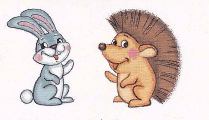 могу картинка заяц белка и ежик ностальгические строки