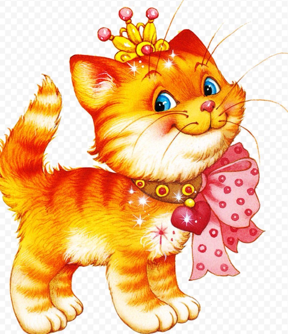 Картинки с изображением кошки для детского сада, открытку открытки пво