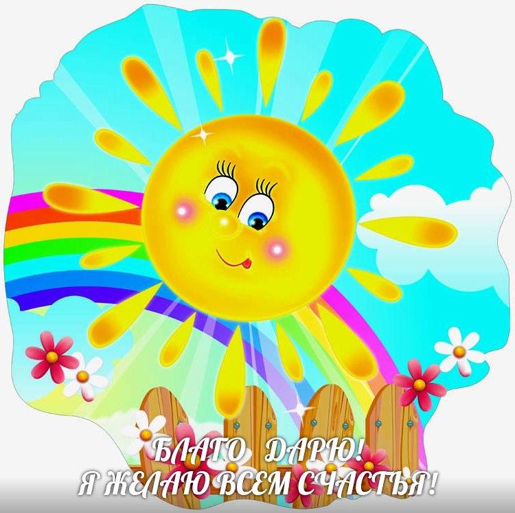 Детский рисунок конец лета