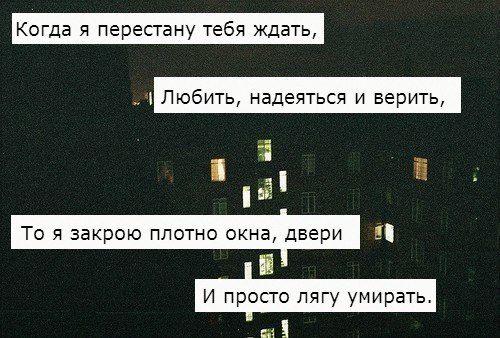 Скажи, ты мне веришь?
