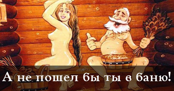 russkaya-banya-golie-porno-video