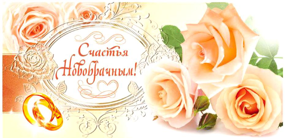 Поздравление со свадьбой родителями