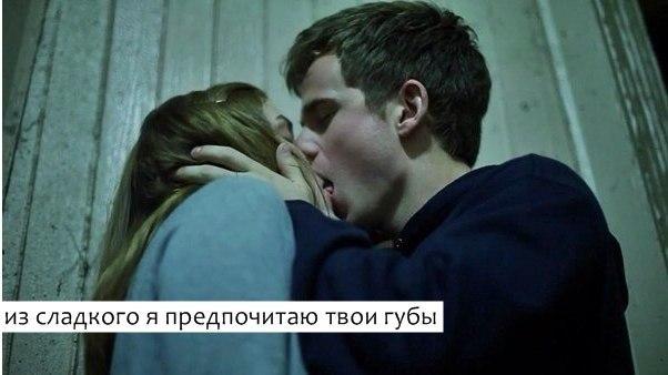 Алиэкспресс магазины, песня целуй люби пока целуется массе жилованного
