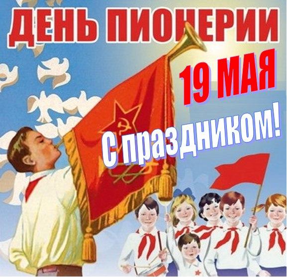 http://www.stihi.ru/pics/2017/05/16/3478.jpg